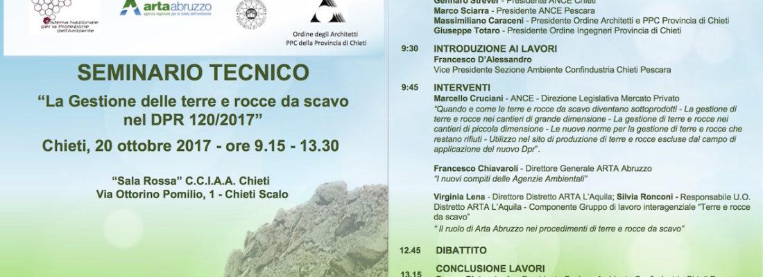 20 ottobre ore 9,00 – Chieti Scalo CCIAA foro Boario – Terre e rocce da scavo. Le novità introdotte dal nuovo Regolamento approvato con DPR 120/2017